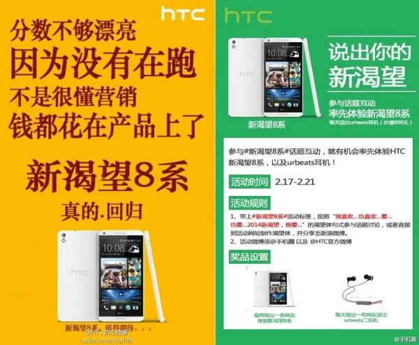HTC xác nhận phablet Desire 8