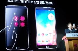 LG tuyên bố Knock Code an toàn hơn cả Touch ID trên iPhone 5s