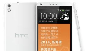 HTC Desire 8 có màn hình 5.5 inch, chạy Android 4.4.2 KitKat