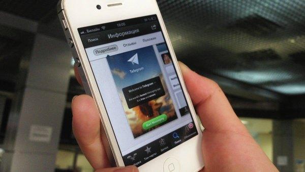 Vì sao Telegram trở thành ứng dụng nhắn tin 'hot' nhất thế giới trên?