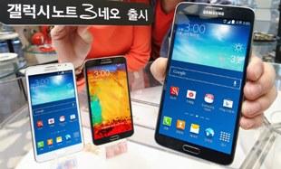 Galaxy Note 3 Neo bản Snapdragon 800 trình làng