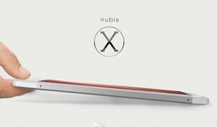 Lộ diện dế mạnh ngang Galaxy S5, Xperia Z2