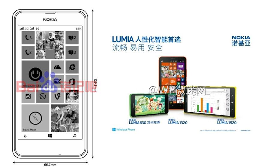 Rò rỉ chi tiết cấu hình Lumia 630, giá dự kiến 3,5 triệu đồng