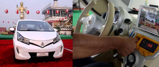 Câu chuyện phía sau mẫu xe hơi chạy điện của Campuchia